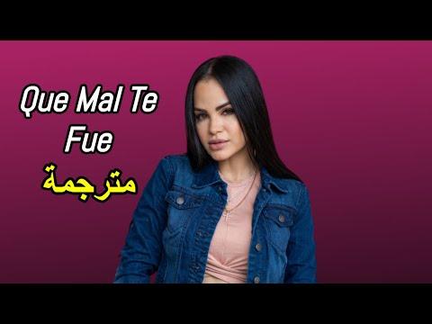 Natti Natasha – Que Mal Te Fue مترجمة عربي