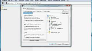 Извлекаем архив с помощью WinRAR (5/8)