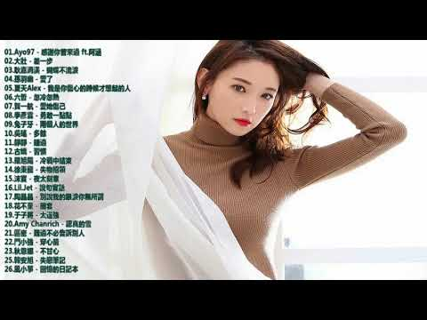 2017 Top Songs Top || Kkbox 100 Top 2017 Most Popular ||  2017 Hits Popular Chinese Songs