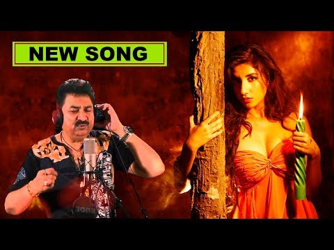 Kumar Sanu 2017 New Song - Mainu Ki Ho...
