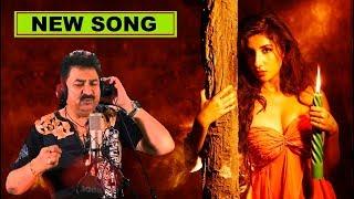 Kumar Sanu 2017 New Song - Mainu Ki Ho Gaya | Romantic Melody