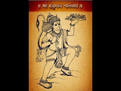 Hanuman Chalisha   Super Fast   Remix Version   MP3