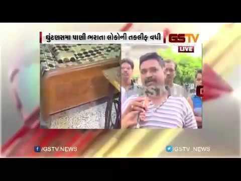 Ahmedabad municipal corporation election, Congress ad film