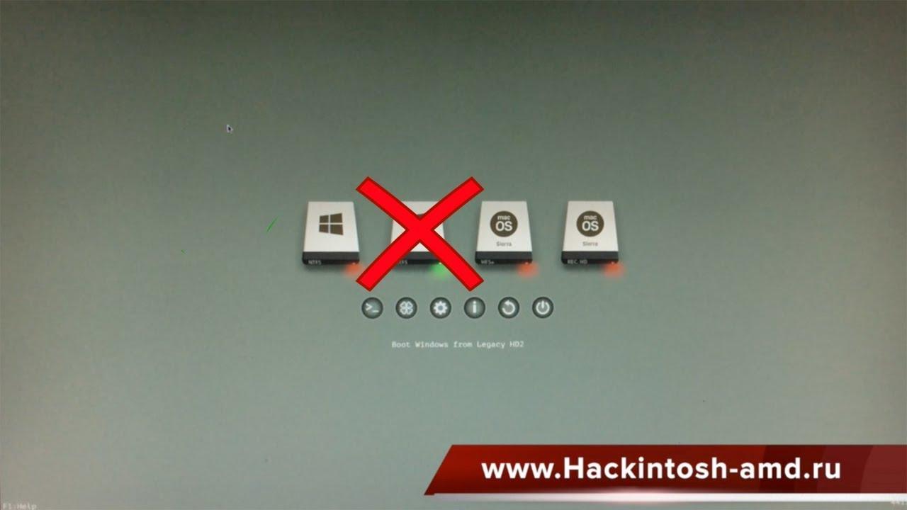 Удаление раздела диска в Clover – Hackintosh Remove Extra Clover Boot  Options