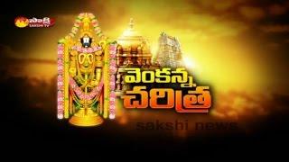 Sri Vari Annual Navaratri Brahmotsavam in Tirumala || TTD History