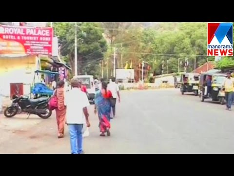 Download Forest department taken action against hump in Chinnar wild life sanctuary   | Manorama News
