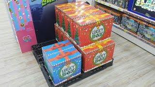 *First* Young toys lucky box Boys Girls First Discount store 영실업 럭키박스!! 남아용! 여아용! 최초파는곳??