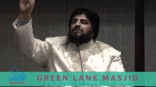 The Ideal Muslim Wife - Dr Abdul Majid Ali