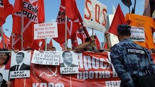 💥 Марш миллионов против повышения пенсионного возраста. Митинг. Москва. Трансляция