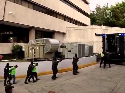 В Мексике опять