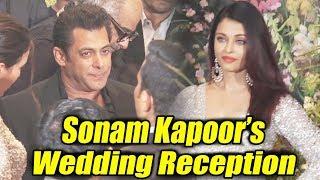 सलमान खान और ऐश्वर्या राय पहुंचे सोनम कपूर और आनंद आहूजा के वेडिंग रिसेप्शन पर