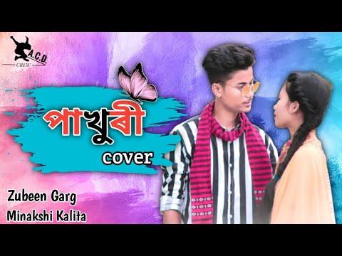 Download Pakhuri | Zubeen garg |Minakshi Kalita | Assamese new cover Song 2020