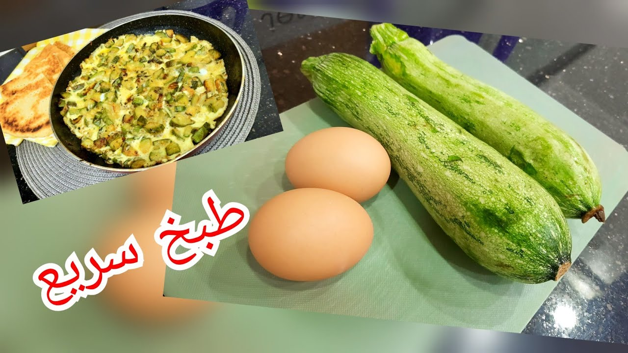 مطبخ ام وليد / عندك كورجات و بيض👌 حضري اسهل و اسرع وجبة لذيذة😋 .