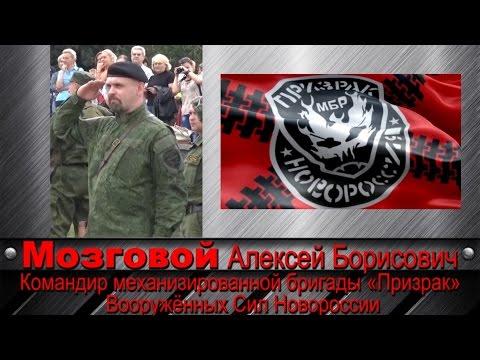 видео: Посвящается Алексею Мозговому. Вечная память.