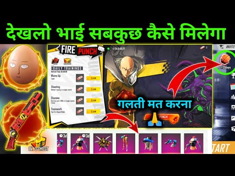 HOW TO COMPLETE ONE PUNCH MAN EVENT &CLAIM ALL FREE REWARDS | FREE FIRE ONE PUNCH MAN EVENT DETAILS