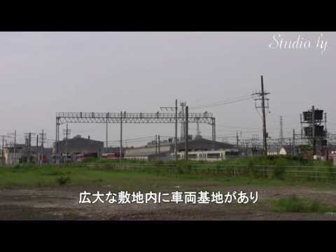 "鉄道の町 新津     ""NIitsu -Town of railway-"""