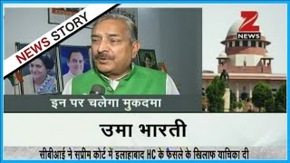 Congress ask resignation of Kalyan Singh and Uma Bharti after decision on Babri Masjid demolition