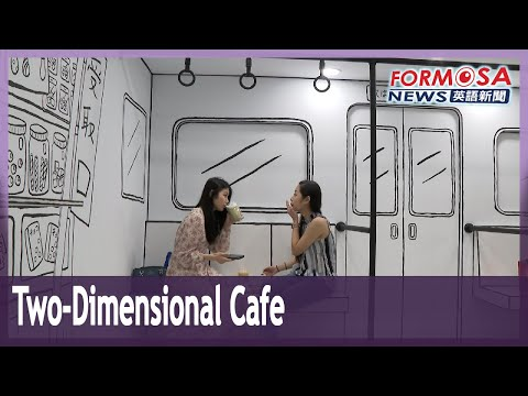 taipei-cafe-that-takes-customers-into-a-comic-book