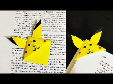 How To Make Pikachu Paper Bookmark | Paper Bookmark | Bookmark |