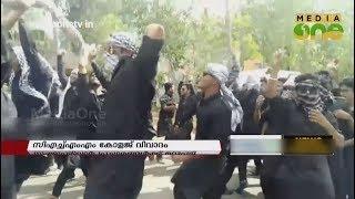 ജനം ടിവിയിലെ വ്യാജ വാർത്തക്ക് മറുപടിയുമായി വിദ്യാർത്ഥികൾ   Janam TV   Fake News   News Theatre