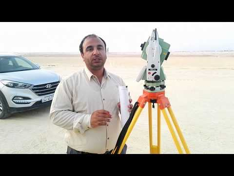 How perform a Land Surveyor Road 2D with Leica Total Station TS09 Plus in English