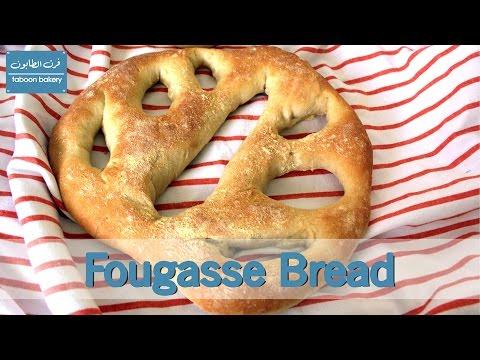 Fougasse Bread