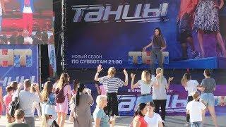 Марафон в честь 5 сезона шоу ТАНЦЫ в Нижнем Новгороде