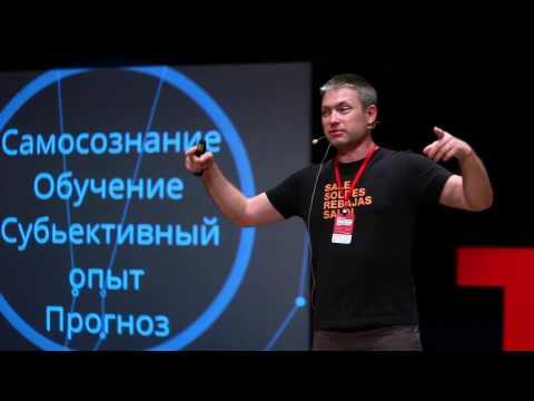 Machinery consciousness   Maxim Talanov   TEDxBaumanSt