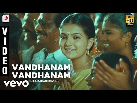 Vennila Kabadi Kuzhu - Vandhanam Vandhanam Video | Vishnu