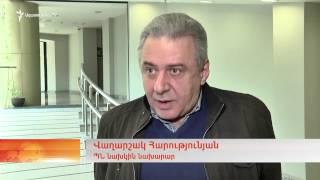 «Իգլա»  ով  Հայաստանում կարելի է ինքնաթիռ ոչնչացնել և քաղաքական հարց լուծել  ՊՆ նախկին նախարար
