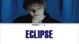 Cover images Taemin - Eclipse Lyric