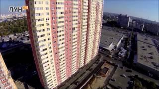 ЖК Яскравий (сентябрь 2014)(ЖК Яскравый располагается в Оболонском районе Киева и является частью многофункционального комплекса,..., 2014-10-27T18:31:26.000Z)