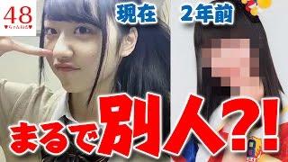 【AKB48】【チーム8】阿部芽唯の顔が別人レベルで可愛くなっている?!【2...