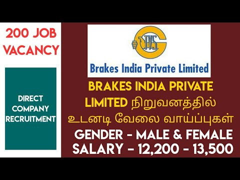 BRAKES INDIA PRIVATE LIMITEDநிறுவனத்தில் 200 வேலை வாய்ப்புகள் - Job Vacancy 2020