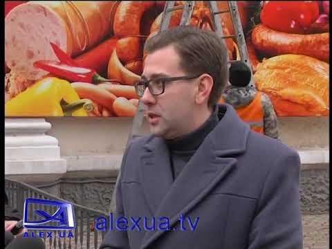 Телеканал ALEX UA - Новости: Демонтаж реклами