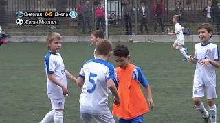 """ДЮСШ-7 Энергия  1-13 АФК """"Днепр"""" (2010). 17.04.2018"""