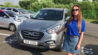 Обзор Hyundai Tucson 2014, Авто из Южной Кореи в Украину, кредит на авто в Украине
