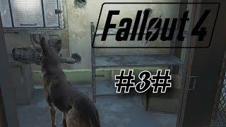 Fallout 4 - 3 Криолятор и как стать миллионером