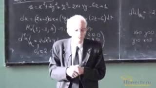 Лекция №19   Ферментативный катализ  Липиды, ч 1 360p