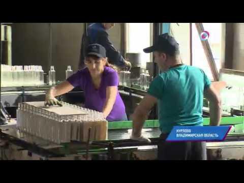 Малые города России: Курлово - что сегодня выпускает старинный стекольный завод