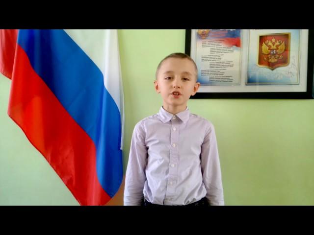 Изображение предпросмотра прочтения – ЕгорМищенко читает произведение «Благодарность» М.Ю.Лермонтова