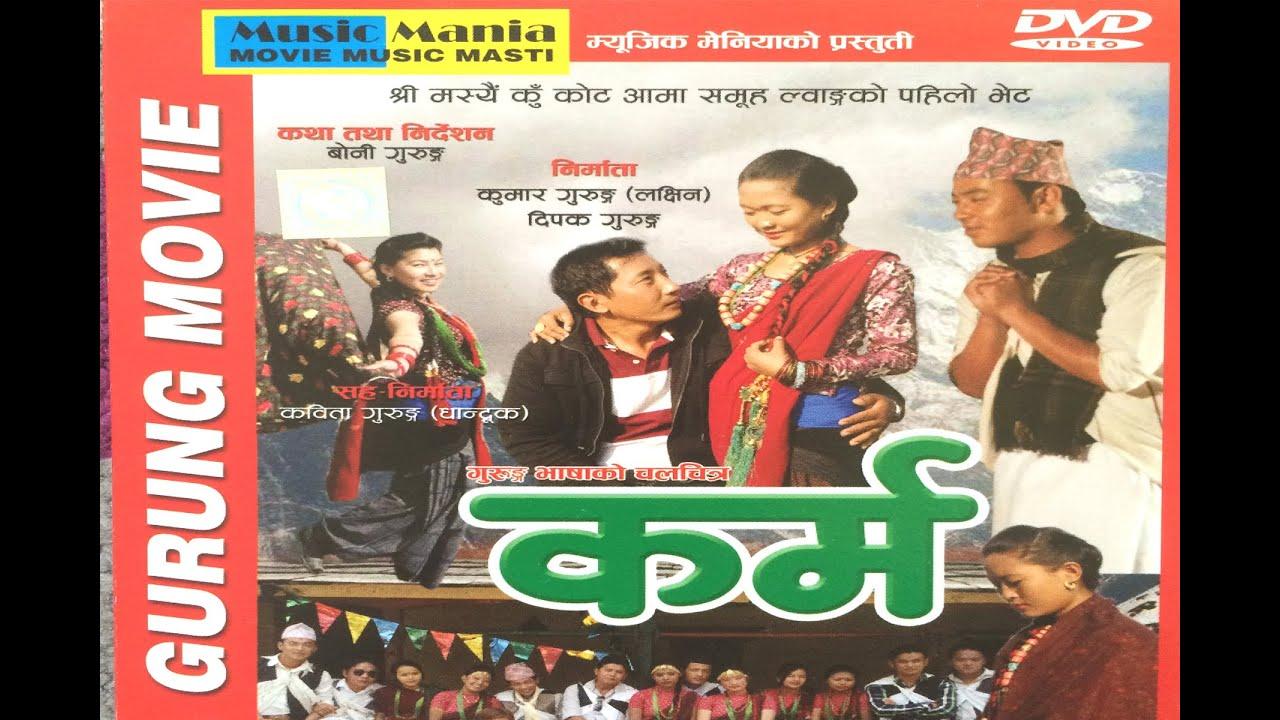 karma movie full hd youtube
