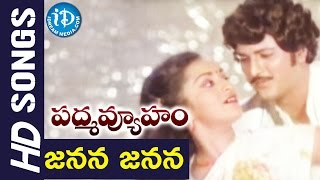Janana Janana Padmavyuham Movie Mohan Babu Prabha Chandra Mohan.mp3
