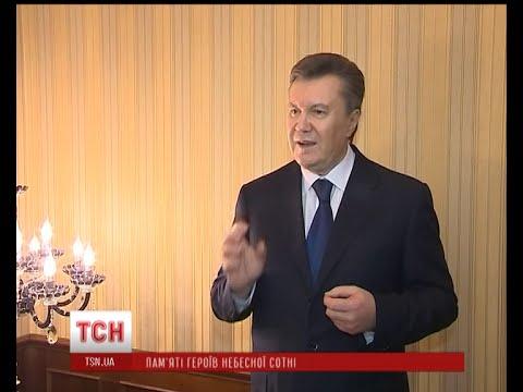 Харківська журналістка наважилася через рік розповісти де саме у Харкові переховувався Янукович
