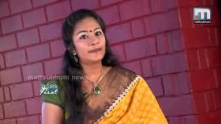Ladies First Mathrubhumi   Lakshmy M A