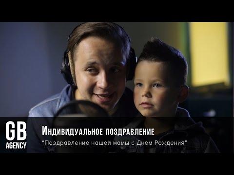 Песня Неизвестен - летний ребенок с отцом для мамы с днем рождения в mp3 256kbps
