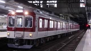 近鉄2000系XT06 B更新出場回送