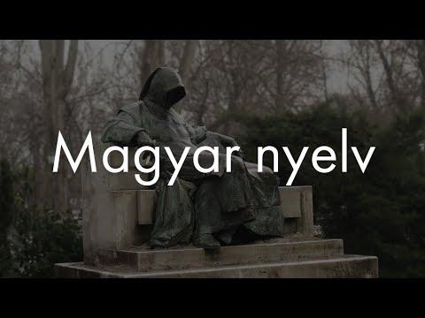 Венгерский язык? Сейчас объясню!