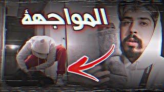 الساحر المجنون تحت الارض واجهني !! خالد النعيمي