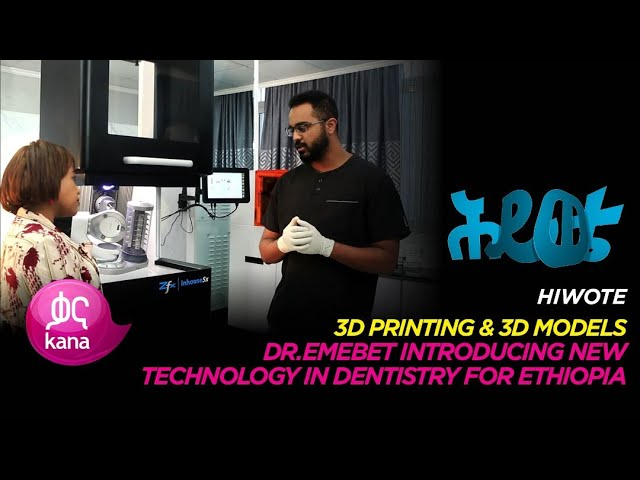 3D Printing and 3D models |Hiwote